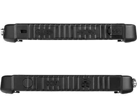 Tablet wodoszczelny RJ45 RS232 Windows 10 - Emdoor EM-I16H