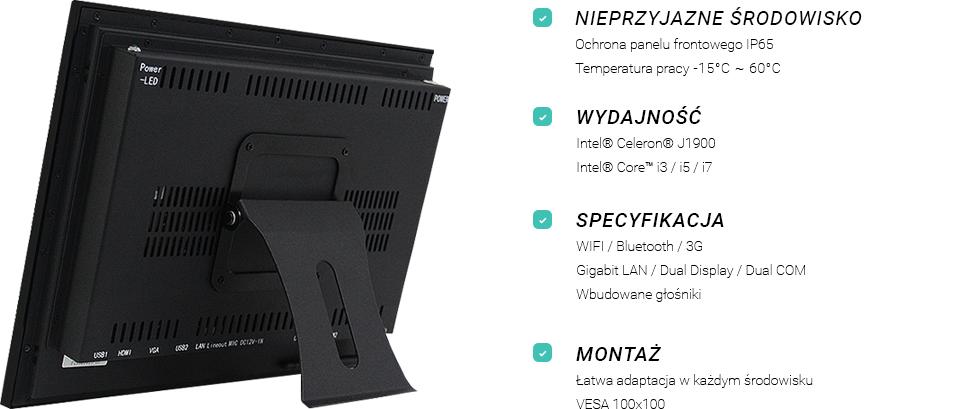 Komputer z ekranem dotykowym LAN IP65 - Panelity ALU-P19
