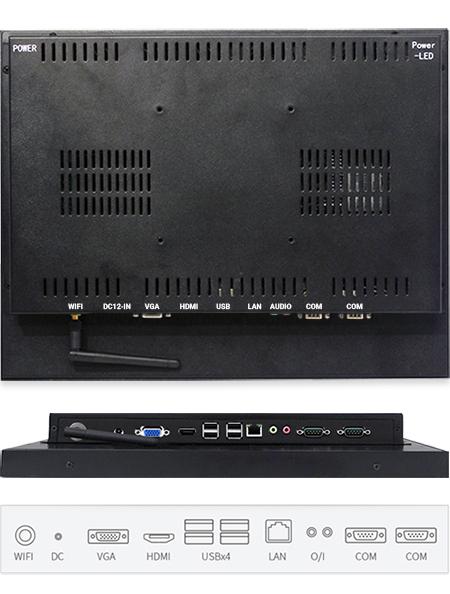 komputer przemysłowy z ekranem rs232 - Panelity TP12