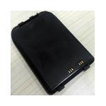 Zapasowa bateria 5000 mAh
